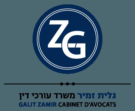 Galit Zamir logo