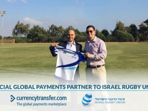Rugby Israel Welcome CurrencyTransfer.com
