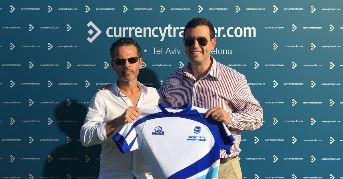 CurrencyTransfer-com-Rugby-Isreal-avi-RIU
