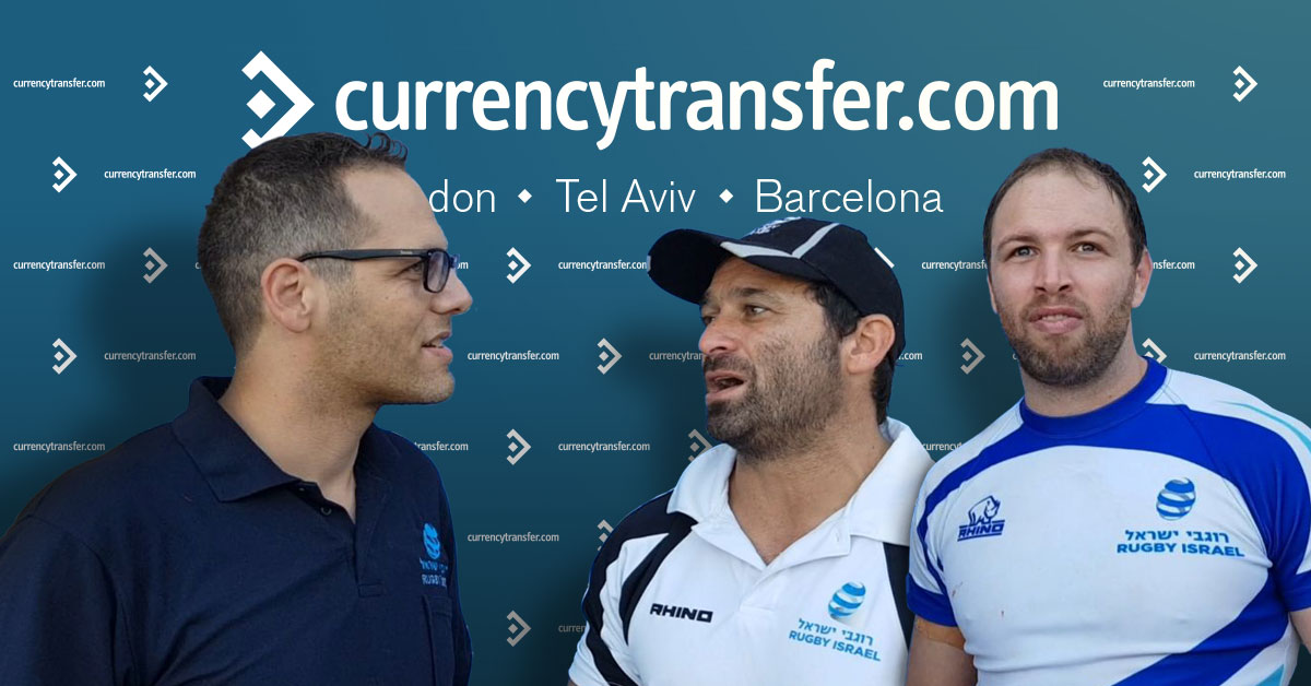 CurrencyTransfer-com-Rugby-Isreali-RIUteam