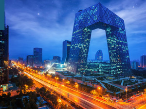 16July2020: China Crisis looms